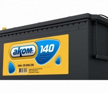 Аком 140