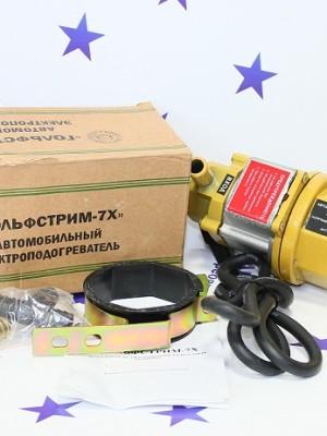 Подогрев двигателя Гольфстрим 7X универсальный с помпой 3кВт