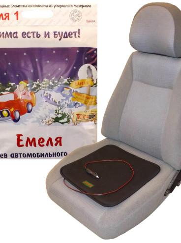 emelya_1