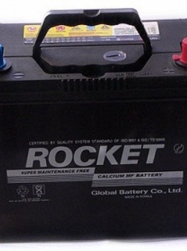 roket75B24