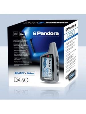 dx-50_1-500x500