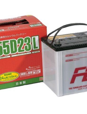Furukawa-55D23L